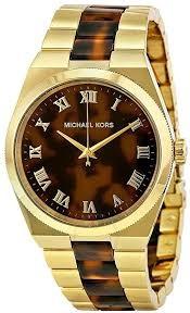Relógio Michael Kors Channing [MK6151]